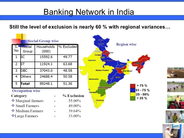 how many regional rural bank in india 2014