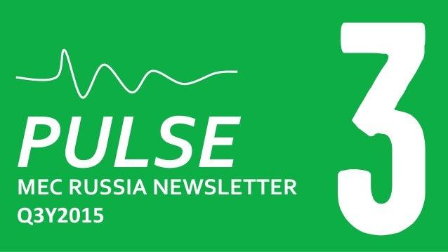PULSEMEC RUSSIA NEWSLETTER Q3Y2015
