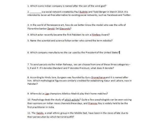 The Dr Vikram Sarabhai Rotating Shield Quiz, 2015 Slide 3
