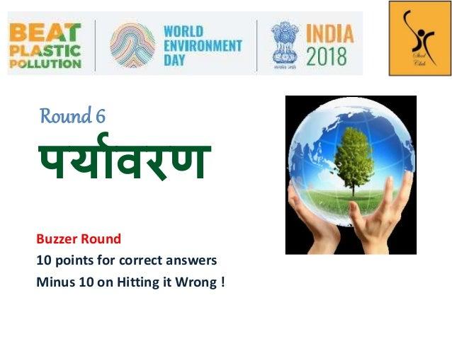 Environment Day Quiz 2018_Finals