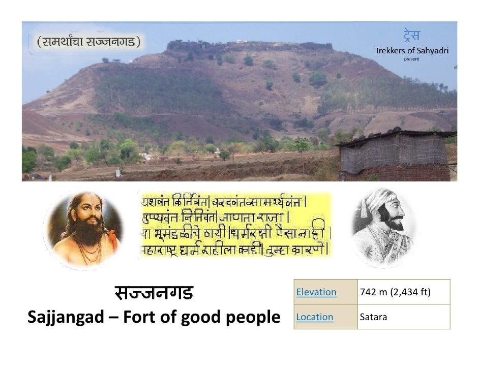 सज्जनगड                Elevation   742 m(2,434ft)  Sajjangad – Fortofgoodpeople   Location    Satara