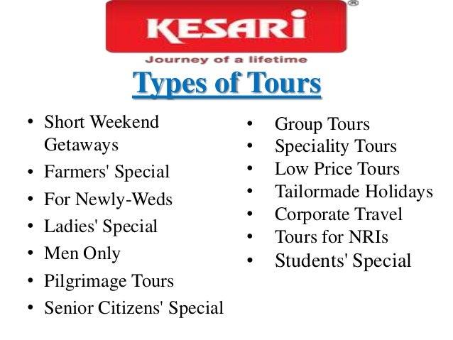 Kesari Low Cost Tours