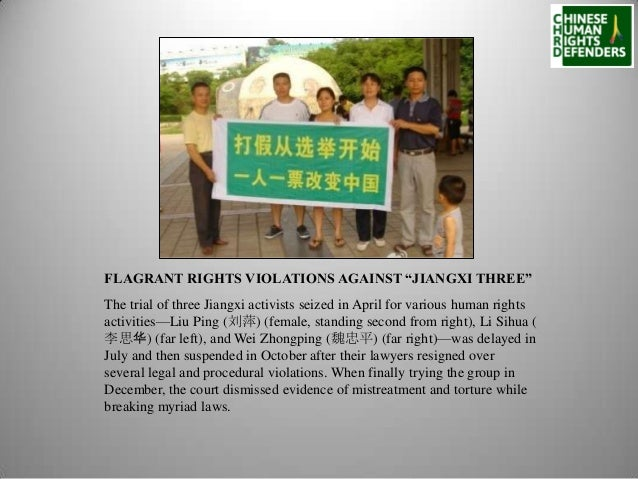 """FLAGRANT RIGHTS VIOLATIONS AGAINST """"JIANGXI THREE"""" The trial of three Jiangxi activists seized in April for various human ..."""