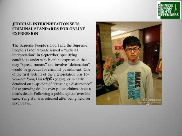 JUDICIAL INTERPRETATION SETS CRIMINAL STANDARDS FOR ONLINE EXPRESSION The Supreme People's Court and the Supreme People's ...