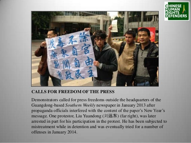 CALLS FOR FREEDOM OF THE PRESS Demonstrators called for press freedoms outside the headquarters of the Guangdong-based Sou...