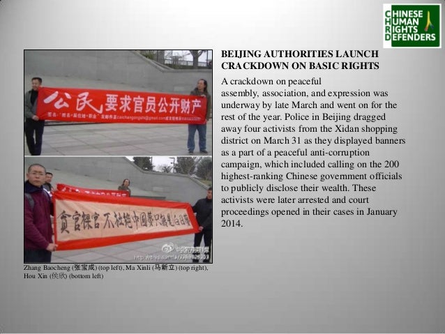 BEIJING AUTHORITIES LAUNCH CRACKDOWN ON BASIC RIGHTS A crackdown on peaceful assembly, association, and expression was und...