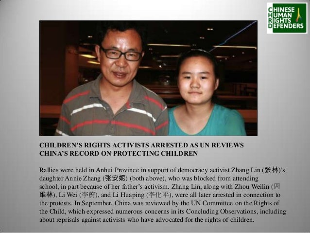 CHILDREN'S RIGHTS ACTIVISTS ARRESTED AS UN REVIEWS CHINA'S RECORD ON PROTECTING CHILDREN Rallies were held in Anhui Provin...