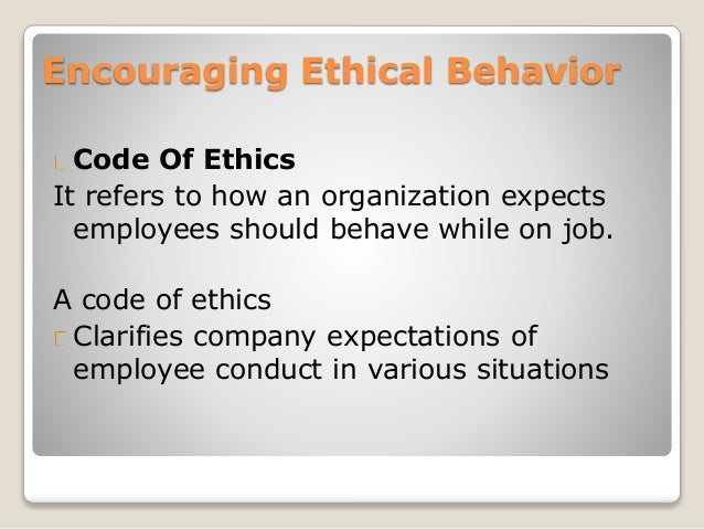 code of ethics sm investment corporation Wintrust financial corporation corporate code of ethics 2017 adopted effective april 3, 2017 i introduction the board of directors of wintrust financial corporation.