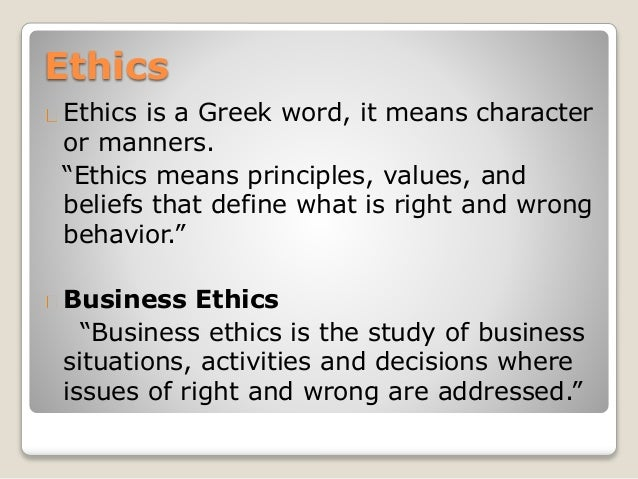 Examples of Rights Based Ethics