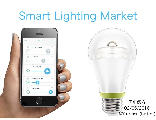 田中優祐 02/05/2016 @Yu_sher (twitter) Smart Lighting Market