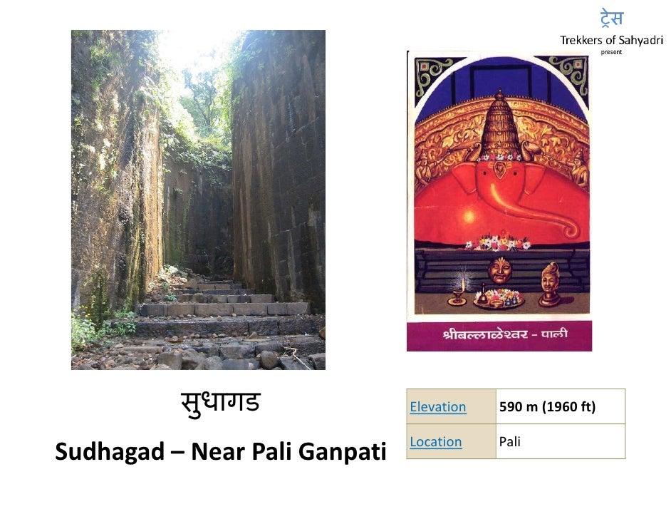सुधागड               Elevation   590m (1960ft)                                 Location    Pali Sudhagad– NearPaliGan...