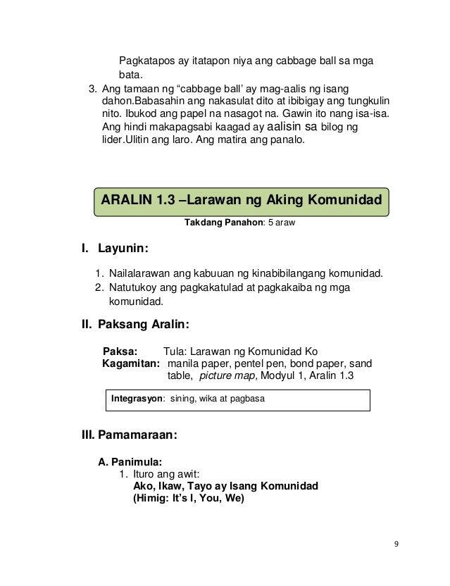 Wikipedia:Kapihan/Archive 1