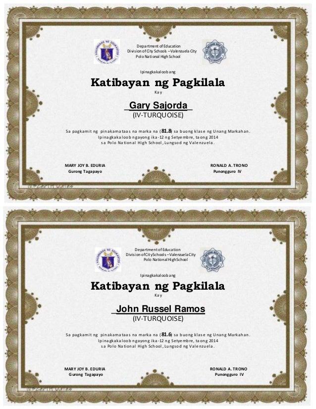 sample certificate sa buwan ng wika gallery