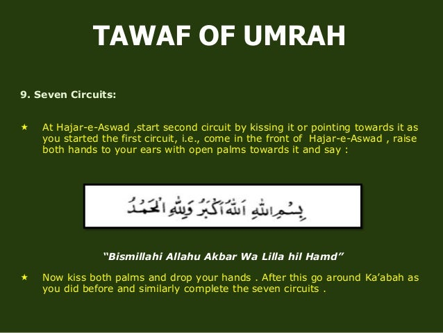 Step by step guide to holy umrahumra tawaf of umrah 41 10 solutioingenieria Gallery