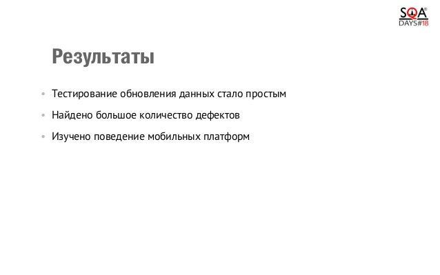 "Ссылки •http://www.ansible.com/ - Ansible •http://habrahabr.ru/post/211306/ - ""Обзор: Puppet, Chef, Ansible, Salt"" •..."