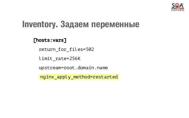 Playbook.Запускаемкоманду - name: run-script | Run script command: tc --help async: 2678400 poll: 0