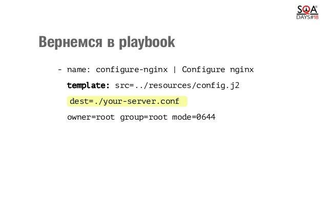 Полученныйфайл #содержимое your-server.conf ... return 502; ...