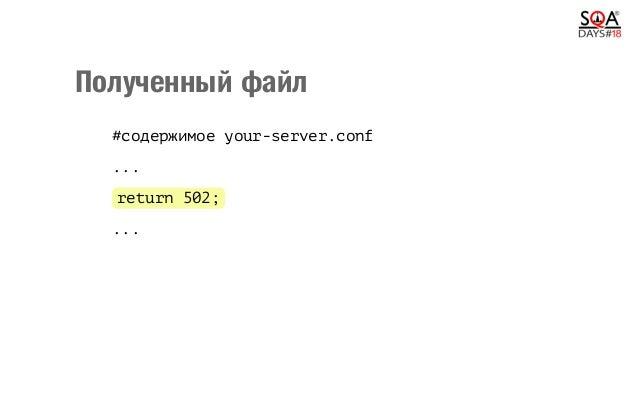 Playbook.Перезапускаемсервер - name: restart-nginx | Restart nginx service: name=nginx state=restarted when: nginx_apply...
