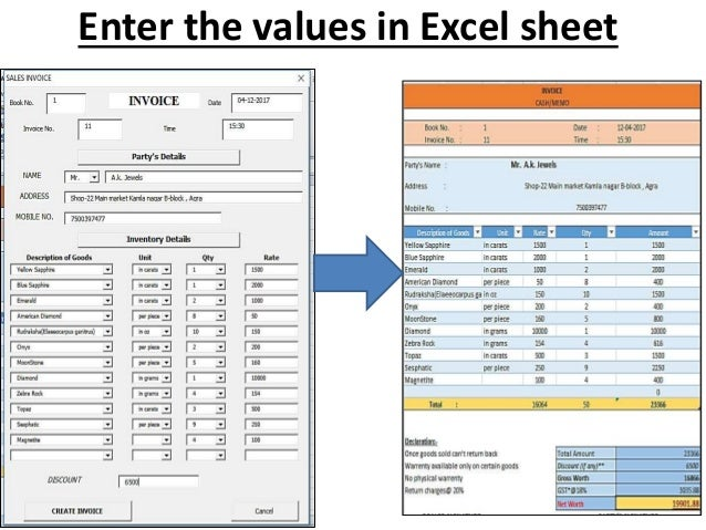 Sales Invoice VBA Excel Userform - Invoice generator excel automation home goods store online