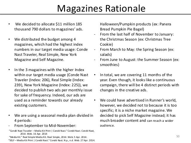media rationale example