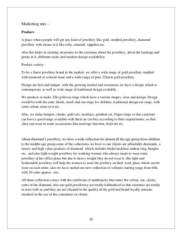 design strategies essay This resource covers how to write a rhetorical analysis essay of primarily visual texts with a focus on demonstrating the author's understanding of the rhetorical situation and design principles you can offer insights as to the overall persuasive strategies of the piece.