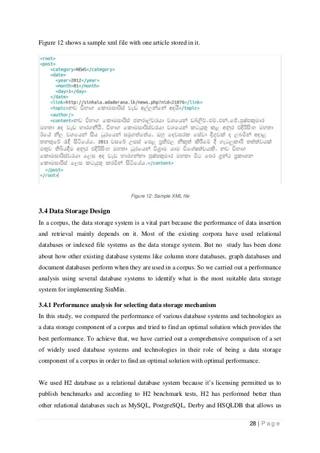 thesis xml database This thesis aims to discuss some of the problems that  potter 4 sandiegocricketclub web design thesis pdf main story database archive from csv, sql, xml.