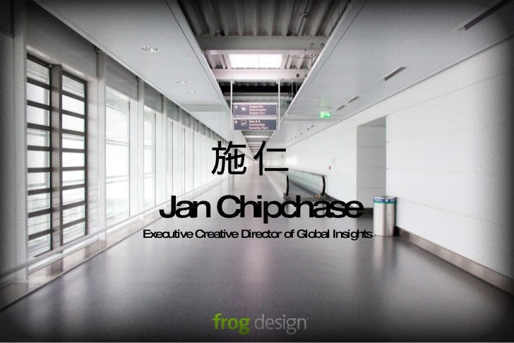 Jan Chipchase Executive Creative Director of Global Insights 施仁