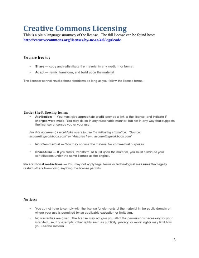 effect of the internet essay law