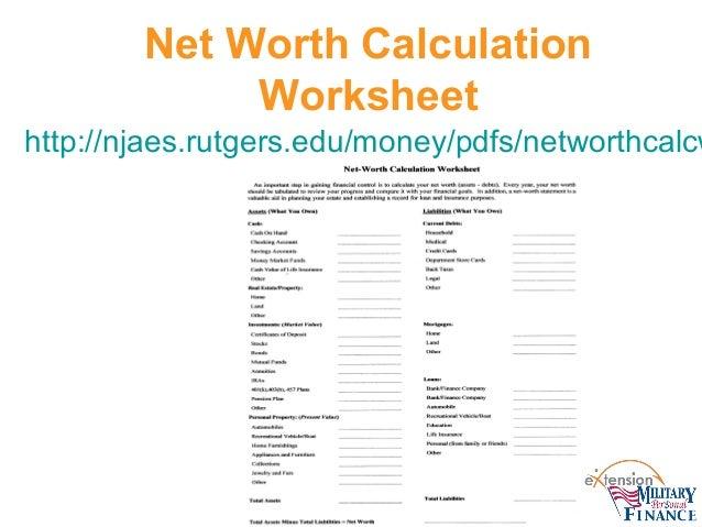net worth calculation worksheet