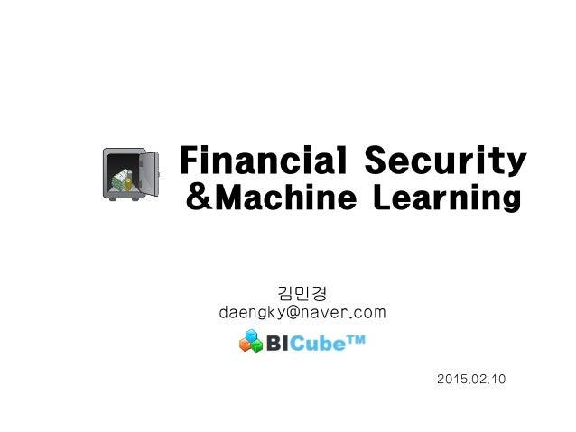 financial machine learning