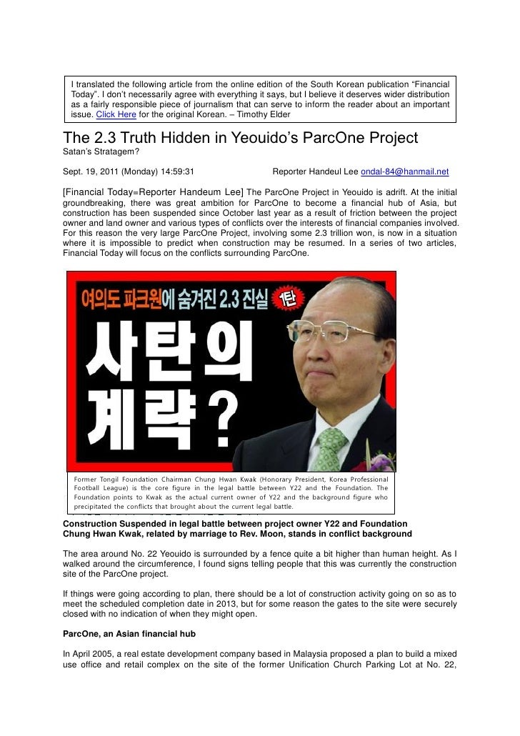 "I translated the following article from the online edition of the South Korean publication ""Financial  Today"". I don""t nec..."