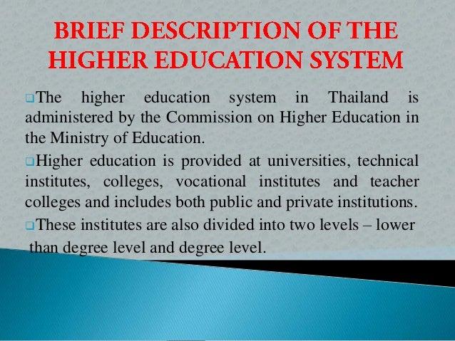 Financing Education in Thailand Slide 3