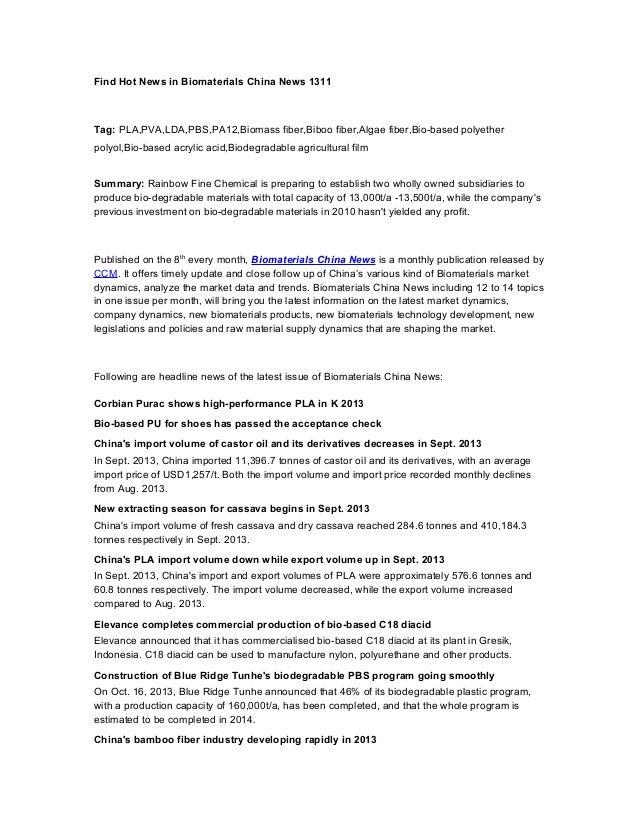 Find Hot News in Biomaterials China News 1311  Tag: PLA,PVA,LDA,PBS,PA12,Biomass fiber,Biboo fiber,Algae fiber,Bio-based p...