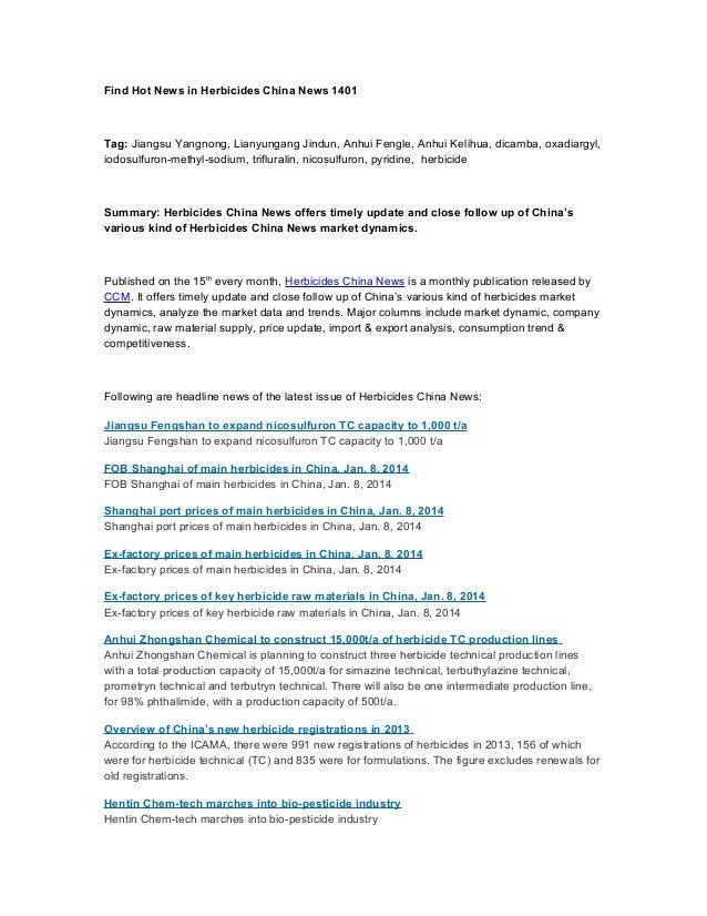Find Hot News in Herbicides China News 1401  Tag: Jiangsu Yangnong, Lianyungang Jindun, Anhui Fengle, Anhui Kelihua, dicam...