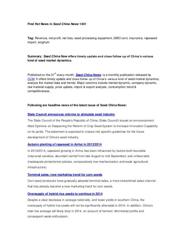 Find Hot News in Seed China News 1401  Tag: Revenue, net profit, net loss, seed processing equipment, GMO corn, insurance,...
