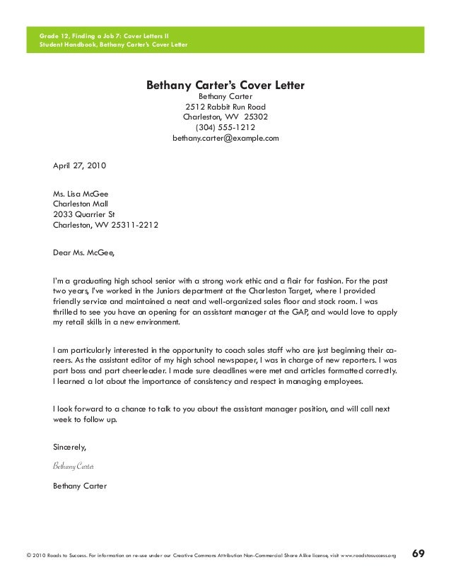 Sample coaching cover letter finding a job7 basketball for Cover letter for strength and conditioning coach
