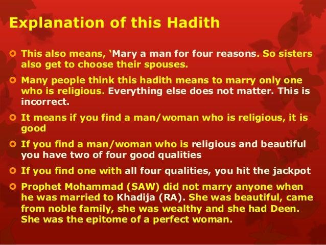 結婚する良い男を見つける方法