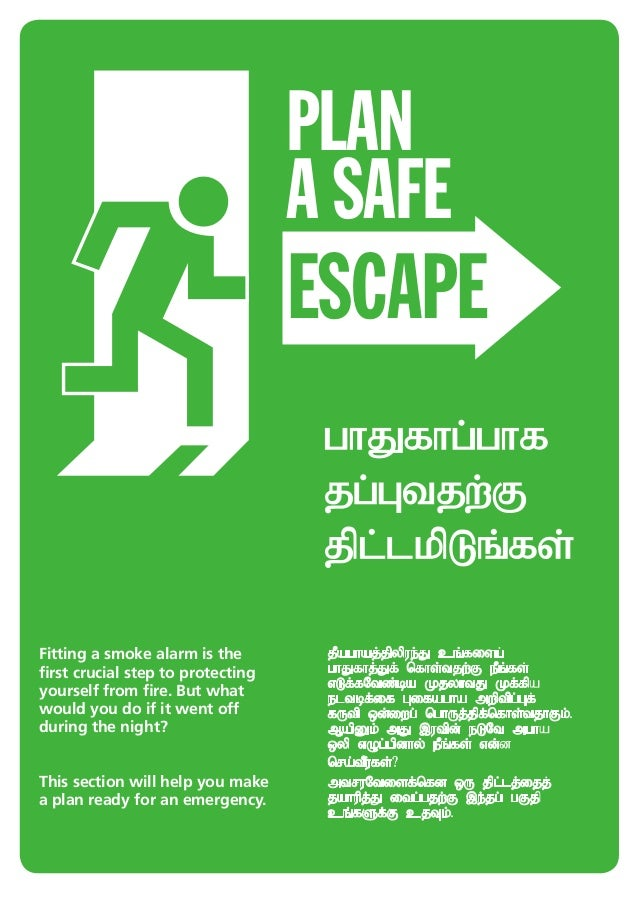 fire safety tamil  16