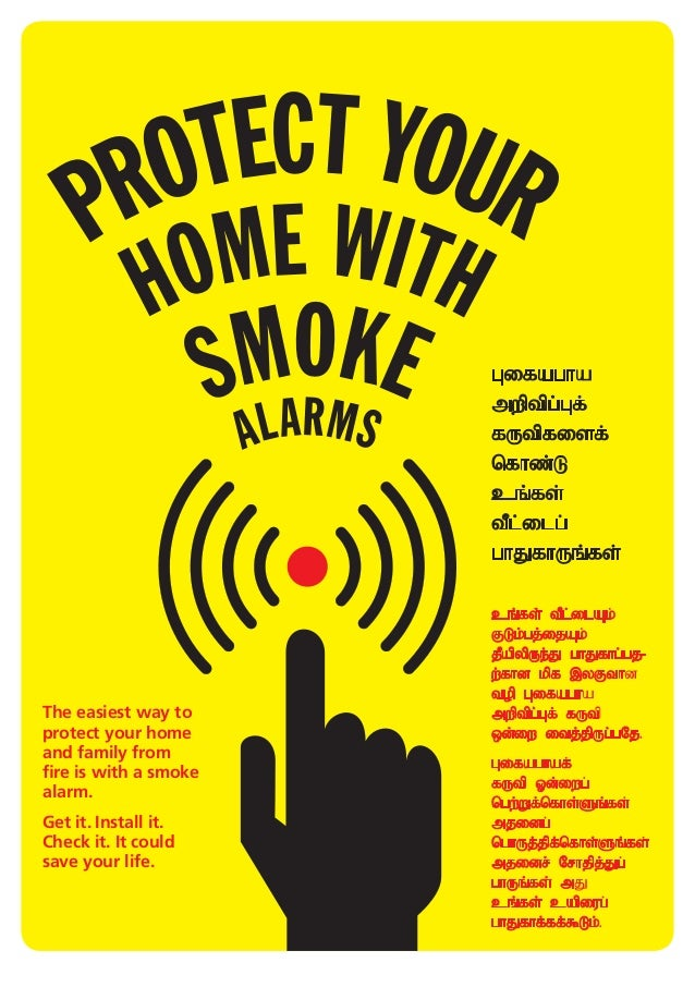 how to get around smoke detectors that detect cigarette smoke
