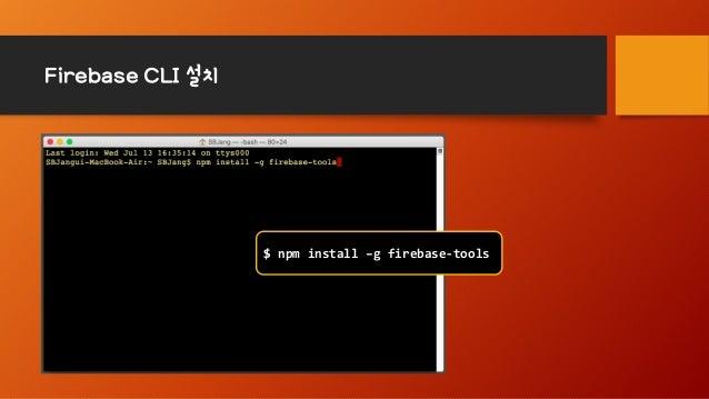 Firebase CLI 설치 $ npm install –g firebase-tools