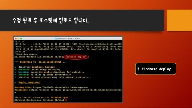 6. Roll-back 기능 사용하기 이것은 홈페이지의 버전 관리 기능인가?!