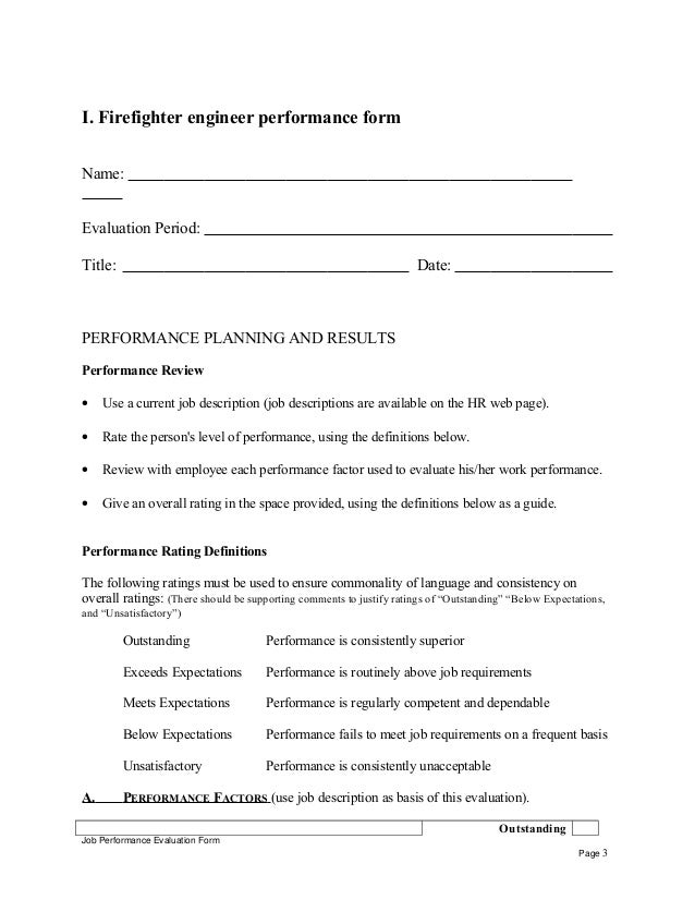 Firefighter Engineer Performance Appraisal