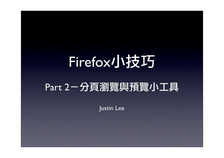 Firefox Part 2           Justin Lee