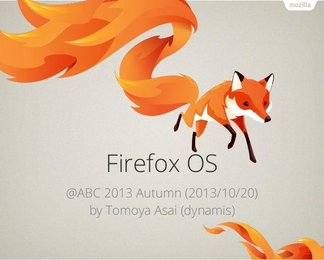 Firefox OS @ABC 2013 Autumn (2013/10/20) by Tomoya Asai (dynamis)