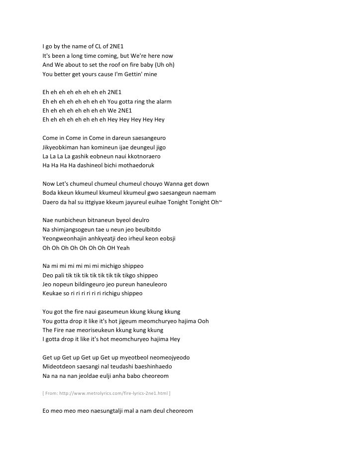 Fire lyrics 2 ne1