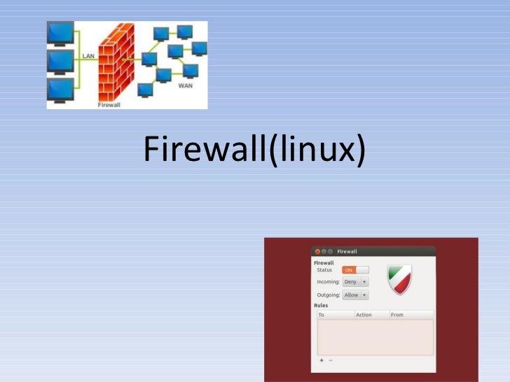 Firewall(linux)