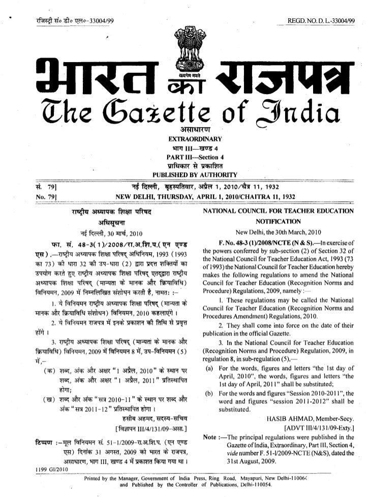 NCTE First amendment (01.04.2010)