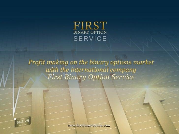Best binary option brokers signals