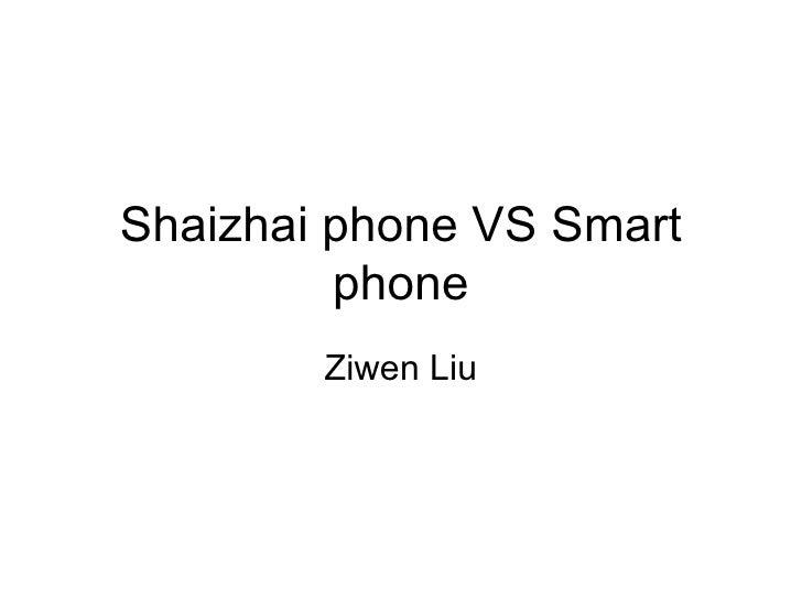 Shaizhai phone VS Smart phone Ziwen Liu