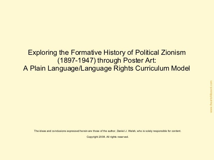 Teaching the Formative History of Political Zionism  (1897-1947) through Poster Art:  A Plain Language/Language Rights Cur...